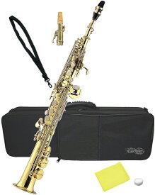 Kaerntner ( ケルントナー ) KSP65 ソプラノサックス ストレート 管楽器 デタッチャブル ネック 2本 KSP-65 B♭ soprano saxophone 北海道 沖縄 離島不可