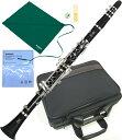 YAMAHA ( ヤマハ ) 送料無料 YCL-255 ABS樹脂 クラリネット 新品 B♭管 本体 初心者 管楽器 スタンダード Bフラットクラリネット 楽器... ランキングお取り寄せ