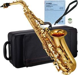 YAMAHA ( ヤマハ ) YAS-280 アルトサクソフォン 新品 管楽器 E♭ alto saxophone gold アルトサックス 本体 管体 ゴールド サックス