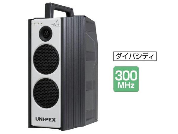 UNI-PEX ( ユニペックス ) WA-372 ◆ 防滴形 ダイバシティ方式 300MHz帯ワイヤレスアンプ[ チューナー1台内蔵 ]