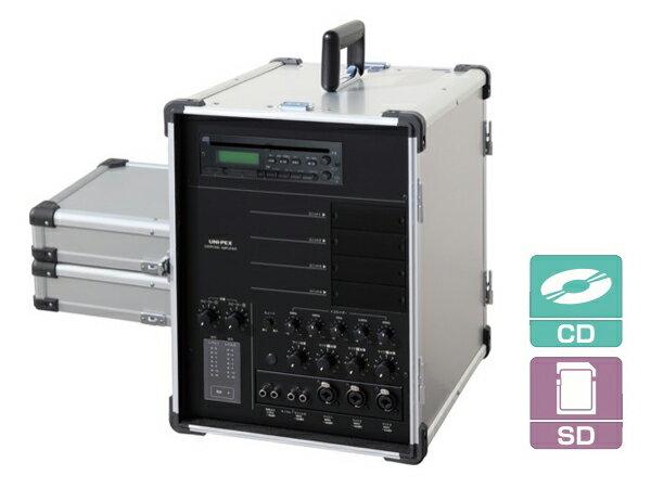 UNI-PEX ( ユニペックス ) CGA-134CDA ◆ CD付キャリングアンプ