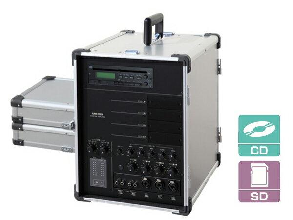 UNI-PEX ( ユニペックス ) CGA-704CDA ◆ CD付キャリングアンプ