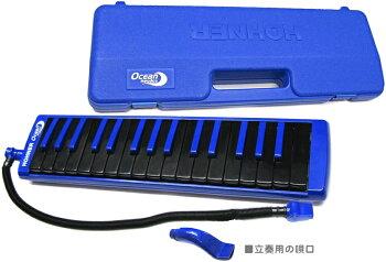 HOHNER(ホーナー)オーシャンメロディカ鍵盤ハーモニカ32鍵カラー鍵盤黒鍵盤青鍵盤楽器本体ケースホースセットブルーOceanMelodicaBlue送料無料