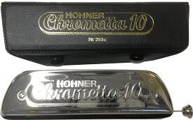 HOHNER ( ホーナー ) Chrometta 10 クロマチックハーモニカ 253/40 10穴 スライド式 2オクターブ半 ハーモニカ クロメッタ10 初心者 樹脂製 Chrometta-10