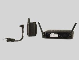 SHURE ( シュア ) GLXD14/BETA98H ◆ 楽器用ワイヤレスシステム 周波数帯 2.4GHz GLXD14J/B98-Z2【GLXD14J/B98】【7月23日時点、在庫あり 】 [GLX-D Series ][ 送料無料 ]