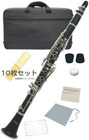 Kaerntner ( ケルントナー ) KCL27 クラリネット 新品 ABS樹脂製 管体 スタンダード B♭ 本体 初心者 管楽器 ケース マウスピース clarinet 【 KCL-27 セット B】 送料無料