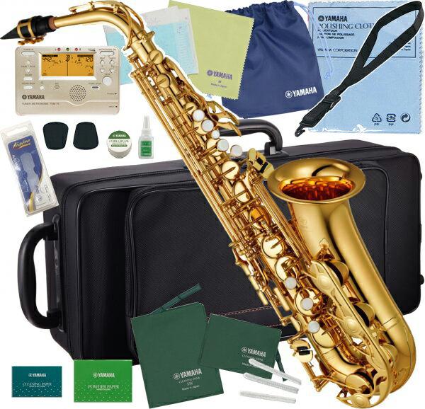 YAMAHA ( ヤマハ ) アルトサックス YAS-280 新品 管楽器 ゴールド 管体 ネック E♭ 本体 初心者 サックス alto saxophone アルトサクソフォン 【 YAS280 SET 】 送料無料