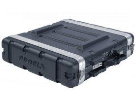 PROEL ( プロエル ) ラックケース 2U D420mm ABS樹脂製 ( FOABSR2U ) ラックエフェクター・アウトボード・パワーアンプ等 収納