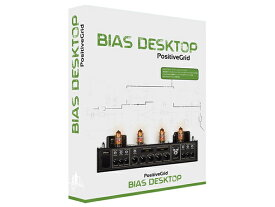 POSITIVE GRID ( ポジティブグリッド ) BIAS AMP Desktop【PGBIASDT】 ◆【送料無料】【DTM】【DAW】