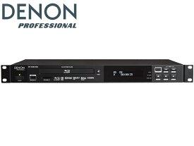 DENON ( デノン ) DN-500BD MKII ◆ 業務用Blu-ray(ブルーレイ)プレーヤー【1月14日時点、在庫あり 】 [ 送料無料 ]