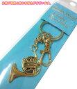 [ メール便 のみ 送料無料 ] 日本製 ホルン チャーム キーホルダー ゴールド ブラスバンドキーホルダー 楽器 管楽器…