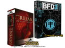 BFD3(DL版)× Trilian (USB Drive) 限定セット【BFD3TRISET】 ◆ 【ドラム音源】【ベース音源】【DTM】【DAW】