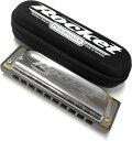 HOHNER ( ホーナー ) ハーモニカ The Rocket 2013/20 10穴 ブルースハープ 型 テンホールズハーモニカ ザ ロケット Blues ...