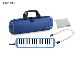 SUZUKI ( スズキ ) FA-32B 鍵盤ハーモニカ 32鍵 メロディオン ブルー アルト 吹き口 立奏唄口 ホース (MP-121) 卓奏唄口 (MP-113) ケース リード 鍵盤 楽器 青色