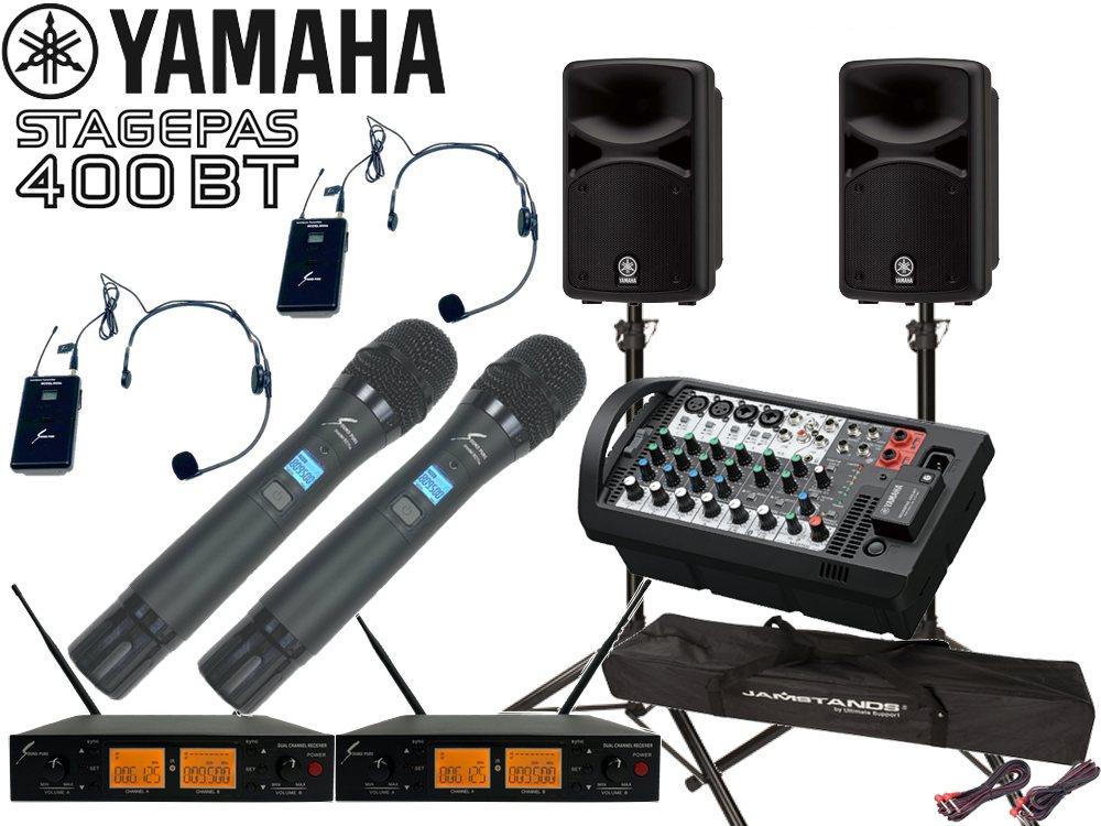 YAMAHA ( ヤマハ ) STAGEPAS400i SAMSONワイヤレスハンドマイク2本とスピーカースタンド (K306B/ペア) 【STAGEPAS400iSW288CL6306B】 [ 送料無料 ]ステージパス400i