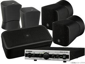 YAMAHA ( ヤマハ ) YAMAHA VXS1MLB(4台)+VXS3SB+MA2030a のベーシックシステムアンプセット ブラック 黒色 スピーカーとアンプセット [ VXS series SET ]