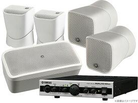 YAMAHA ( ヤマハ ) 【ご予約商品 4月中-下旬予定】YAMAHA VXS1MLW(4台)+VXS3SW+MA2030a のベーシックシステムアンプセット ホワイト 白 壁掛けスピーカーとアンプのセット [ VXS series SET ]