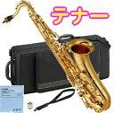 YAMAHA ( ヤマハ ) 送料無料 テナーサックス YTS-480 新品 日本製 管楽器 サックス 管体 ゴールド オプションネック対…