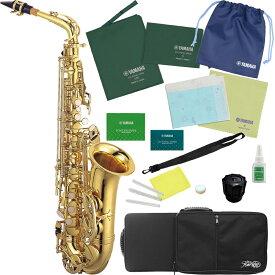 Kaerntner ( ケルントナー ) KAL62 アルトサックス 新品 管楽器 サックス 管体 ゴールド アルトサクソフォン 本体 E♭ alto saxophone KAL62 セット B  北海道/沖縄/離島不可=送料実費請求