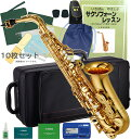 YAMAHA ( ヤマハ ) 送料無料 YAS-380 アルトサックス 新品 日本製 管楽器 サックス 管体 ゴールド 初心者 管楽器 アルトサクソフォン 楽器... ランキングお取り寄せ