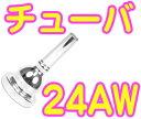 Vincent Bach ( ヴィンセント バック ) モデル 24AW チューバ スーザフォン マウスピース SP 銀メッキ仕上げ スタンダード 金管楽器 チ...
