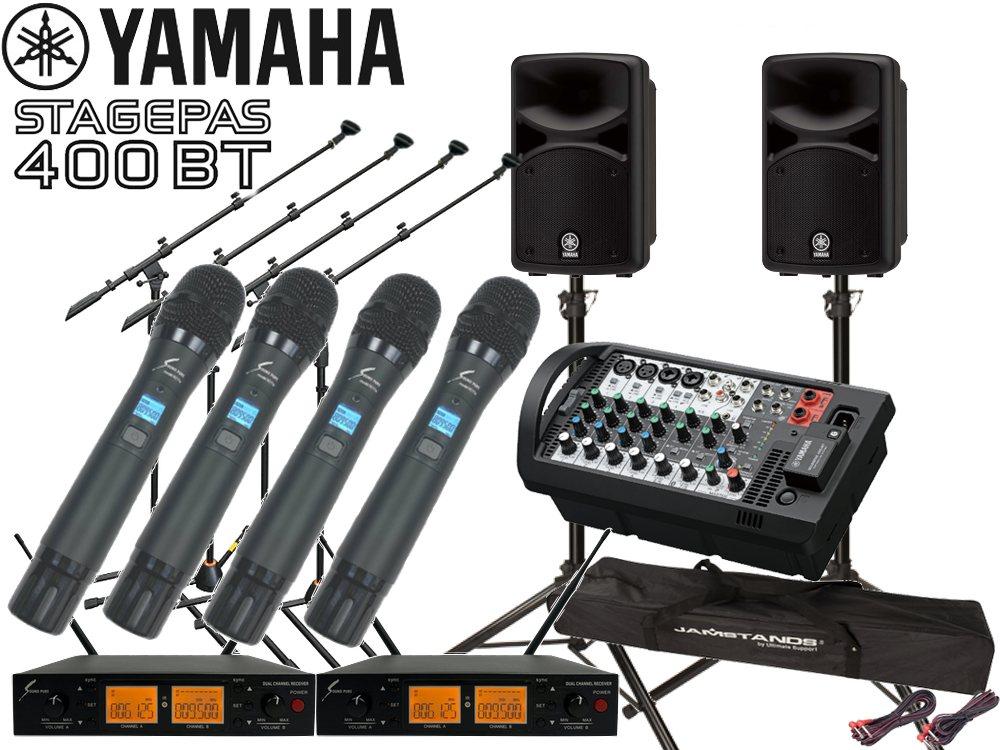 YAMAHA ( ヤマハ ) STAGEPAS400i ワイヤレスハンドマイク4本、マイクスタンド2本、キャリングケース、スピーカースタンド付き(K306S/ペア) セット【STAGEPAS400iSW488CL6SPC2MICST306S】 [ 送料無料 ]ステージパス400i