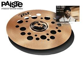 Paiste ( パイステ ) PST-X DJs 45 Hats 12 【ユニークな12 ハイハットシンバル ペア 特価】【お買い得価格!】 ドラム・パーカッション