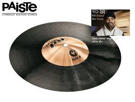 Paiste ( パイステ ) PST-X DJs 45 Ride 12 【ユニークな12 ライドシンバル 】 ドラム・シンバル・パーカッション