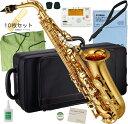 YAMAHA ( ヤマハ ) アルトサックス YAS-280 新品 管楽器 ゴールド 管体 ネック E♭ 本体 初心者 サックス alto saxophone ...