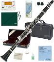YAMAHA ( ヤマハ ) YCL-450 木製 クラリネット 新品 日本製 管体 グラナディラ B♭管 初心者 練習用 管楽器 スタンダ…
