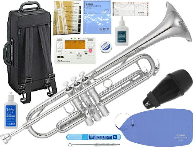 YAMAHA ( ヤマハ ) YTR-4335GSll 銀メッキ トランペット 新品 日本製 ゴールドブラスベル B♭ 本体 管楽器 管体 シルバーメッキ 【 YTR-4335GS2 セット A】 送料無料