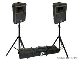 Electro-Voice ( EV エレクトロボイス ) SX300 B/黒 2台と純正スピーカースタンド TSP1 1ペア セット ◆ スタンドケース付【SX300B + TSP-1】 [ SX series ][ 送料無料 ]