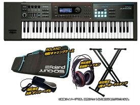 Roland ( ローランド ) JUNO-DS 61スタートセット ◆【送料無料】【シンセサイザー】【61 鍵盤】【smtb-k】【w3】