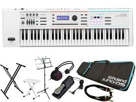 Roland ( ローランド ) JUNO-DS 61W スタートセット ◆【送料無料】