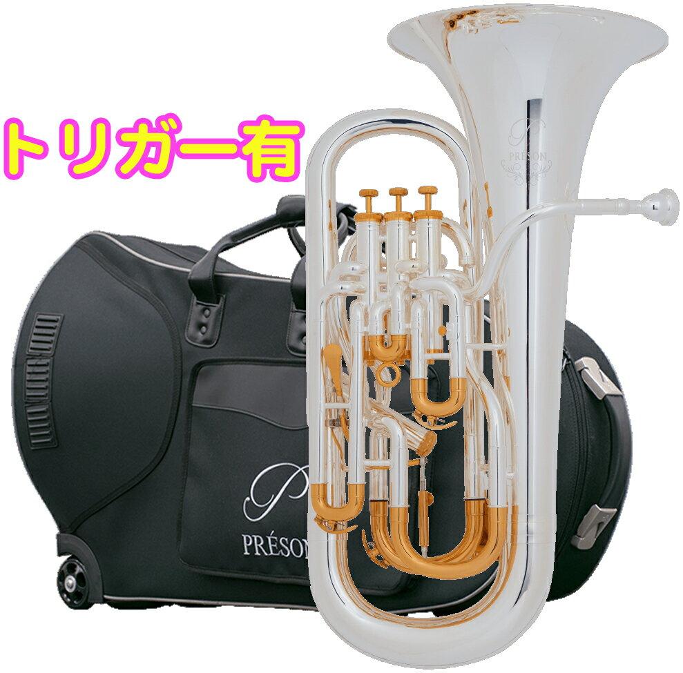PRESON ( プレソン ) PR-3300SP 銀メッキ仕上げ 新品 ユーフォニアム B♭ 4ピストン コンペンセイティングシステム 管楽器 管体 シルバーメッキ イエローブラスベル 送料無料(沖縄/離島不可)