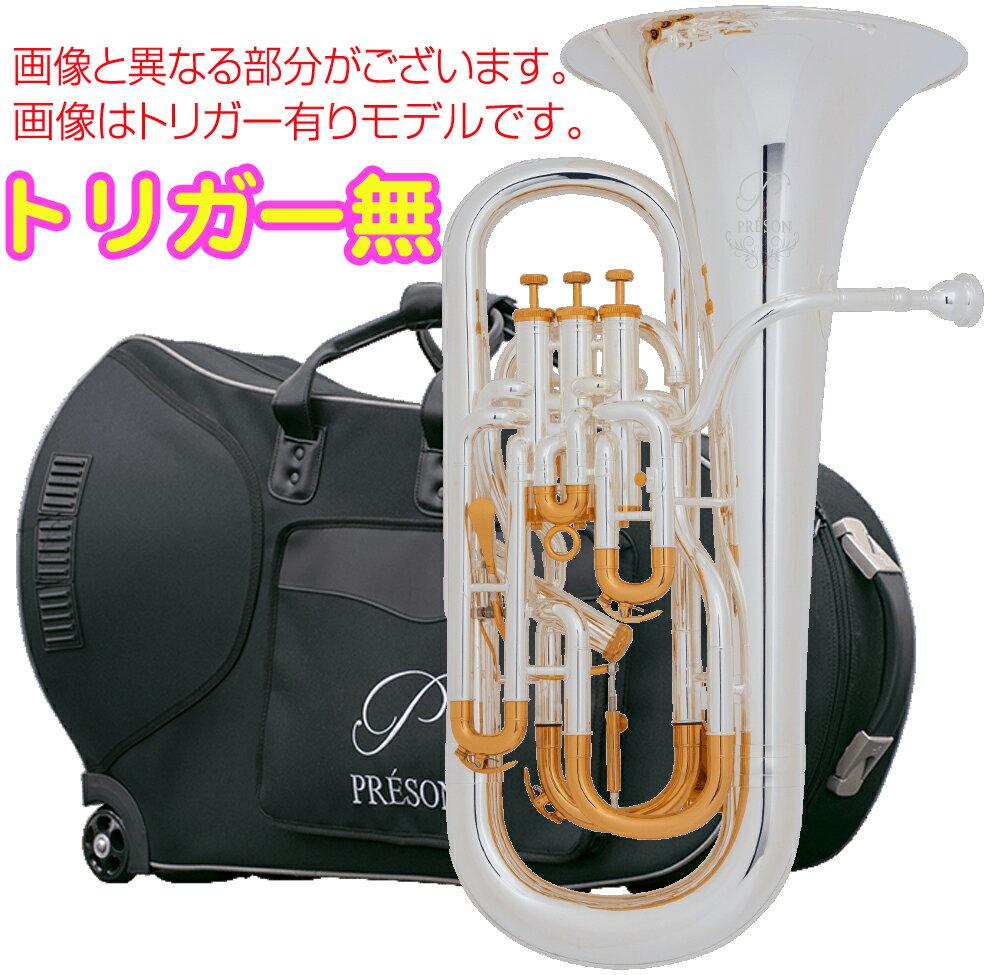 PRESON ( プレソン ) PR-3300SP 【トリガーなし】 銀メッキ仕上げ 新品 ユーフォニアム B♭ 4ピストン コンペンセイティングシステム 管楽器 管体 シルバー 一部送料追加 送料無料(北海道/沖縄/離島不可)