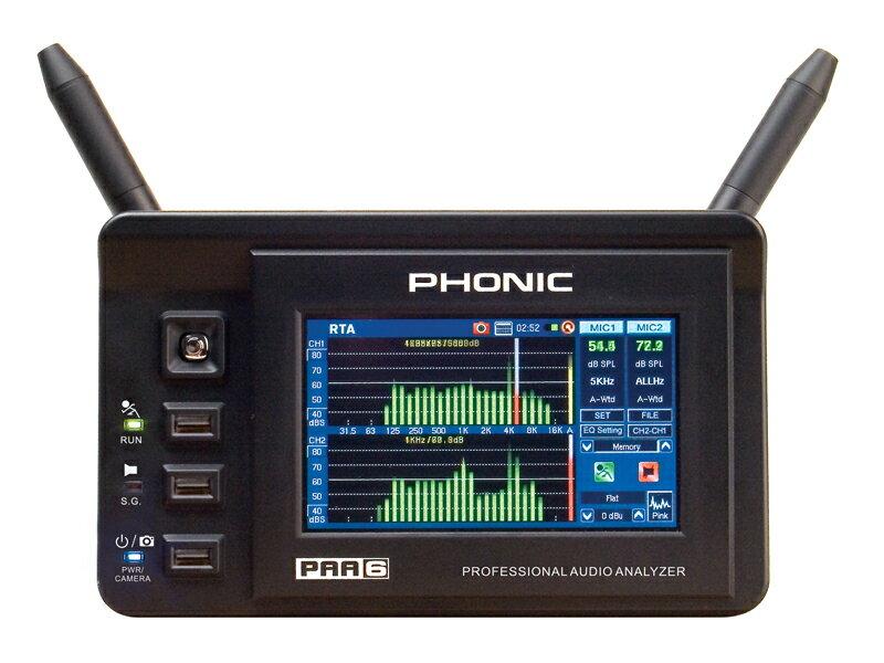 PHONIC digital ( フォニック デジタル ) PAA6 ◆ 高精度 ハンドヘルド デジタル2ch オーディオアナライザー [ 送料無料 ]