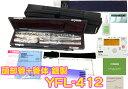 この価格在庫限り YAMAHA ( ヤマハ ) YFL-412 頭部管 + 管体 銀製 フルート Eメカニズム 新品 銀メッキ カバードキイ …