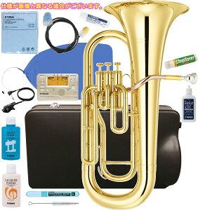 YAMAHA ( ヤマハ ) YEP-201 ユーフォニアム 3ピストン トップアクション 管体 ゴールド 日本製 管楽器 本体 Euphonium gold セット 北海道 沖縄 離島不可