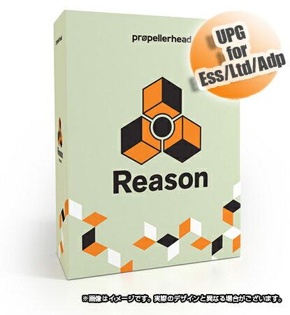 Propellerhead ( プロペラヘッド ) Reason 10 Upgrade for Ess/Ltd/Adp【PH RESN 10 UG ES,LT,AD】 ◆【送料無料】【DAW】【DTM】