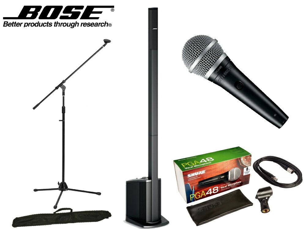 BOSE ( ボーズ ) 在庫有り L1 Compact system +SHURE PGA48+マイクスタンドセット ◆ PAセット 簡易PAシステム【L1Compactsystem】 [ L1 series ][ 送料無料 ]