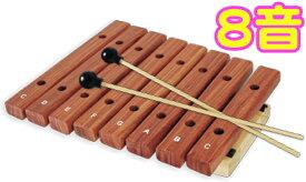 木琴 8音 1オクターブ シロフォン 鍵盤打楽器 マレット ばち 付き 木製 音板 打楽器 Xylophone KXP08