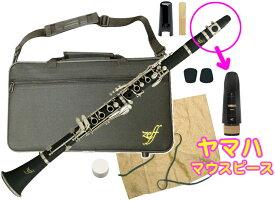 ZEFF ( ゼフ ) ZCL-30 クラリネット 新品 技術者調整品 B♭ 本体 初心者 管楽器 プラスチック製 clarinet ヤマハマウスピース セット 北海道 沖縄 離島不可