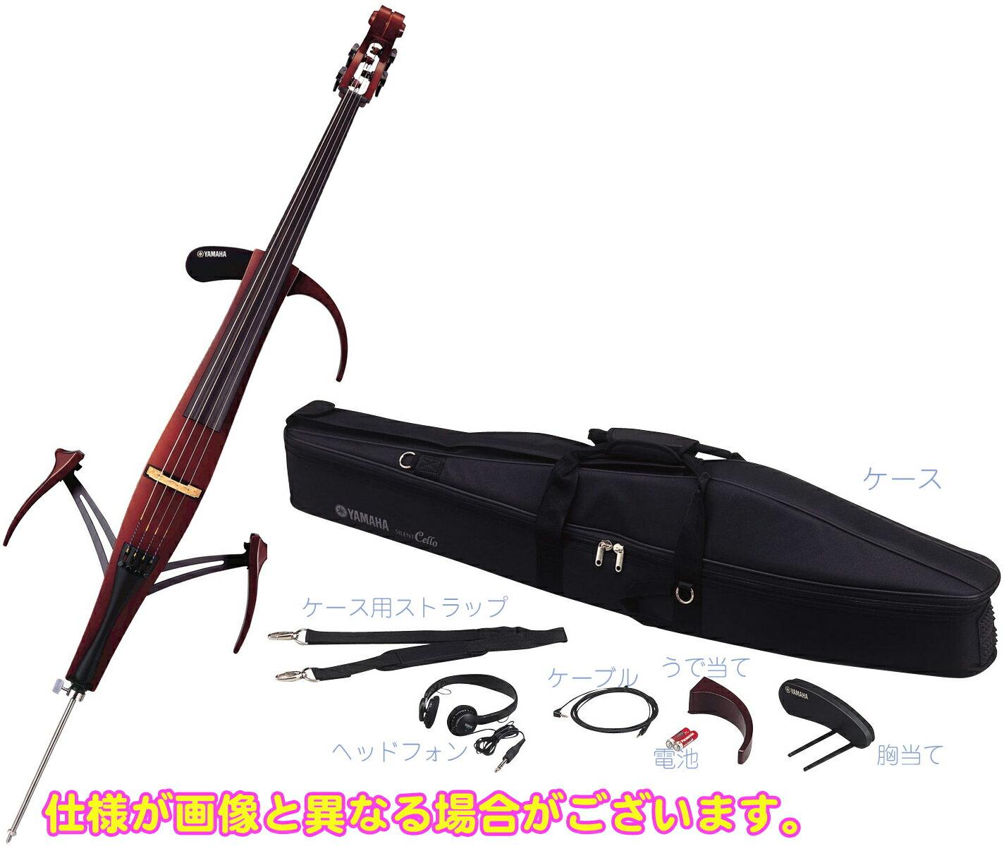 YAMAHA ( ヤマハ ) SVC210 サイレントチェロ 4/4サイズ 消音 弦楽器 ウォームギア式 糸巻き 弱音 チェロ ピエゾピックアップ 楽器 リバーブ 軽量 Silent cello 一部送料追加 送料無料(北海道/離島/沖縄不可)