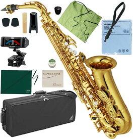 YAMAHA ( ヤマハ ) WEB価格 YAS-62 アルトサックス 新品 日本製 管楽器 管体 初心者 アルトサクソフォン YAS-62-04 gold 【 YAS62 セット C】 送料無料