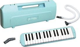 KC ( キョーリツコーポレーション ) P3001-32K UBL 水色 32鍵 鍵盤ハーモニカ メロディー ピアノ 立奏用唄口 卓奏用パイプ ケース 楽器 カラー うすい ブルー 一部地域送料追加