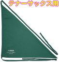 [ メール便 のみ 送料無料 ] YAMAHA ( ヤマハ ) MSTS2 テナー用 モンスタースワブ テナーサックス用 お手入れ用品 …