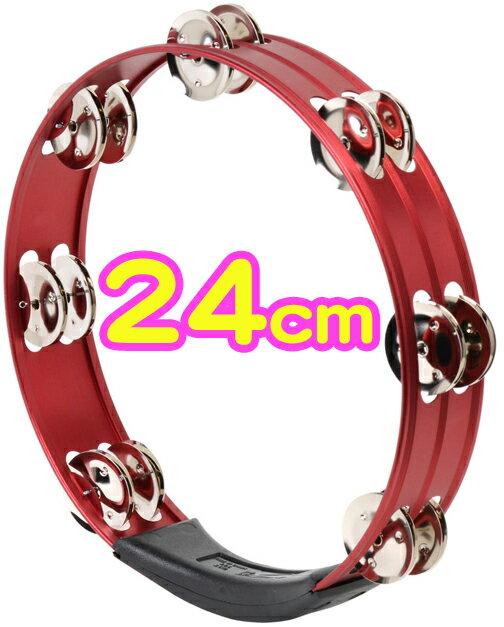 【 アルミタンバリン 24cm レッド 】 丸型 アルミ製 10インチ タンバリン パーカッション 赤色 円形 tambourine percussion red ハンドパーカッション