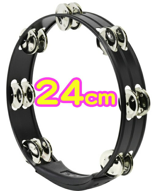 【 アルミタンバリン 24cm ブラック 】 丸型 アルミ製 10インチ タンバリン パーカッション 黒色 円形 tambourine percussion black ハンドパーカッション