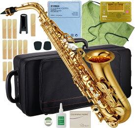 YAMAHA ( ヤマハ ) YAS-380 アルトサックス 新品 管楽器 サックス 管体 ゴールド 初心者 管楽器 アルトサクソフォン 楽器 【 YAS380 セット B 】 送料無料